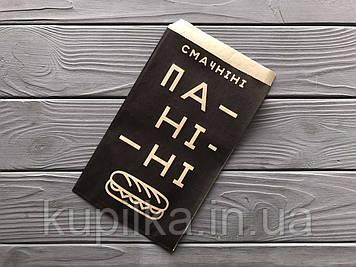 Упаковка для панини гриль 912Ф