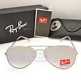Мужские солнцезащитные очки Ray Ban Aviator RB 3026 Авиаторы зеркальные линзы Брендовые Рей Бан 3025 реплика, фото 6