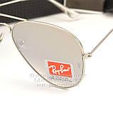 Мужские солнцезащитные очки Ray Ban Aviator RB 3026 Авиаторы зеркальные линзы Брендовые Рей Бан 3025 реплика, фото 3