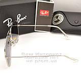 Мужские солнцезащитные очки Ray Ban Aviator RB 3026 Авиаторы зеркальные линзы Брендовые Рей Бан 3025 реплика, фото 4