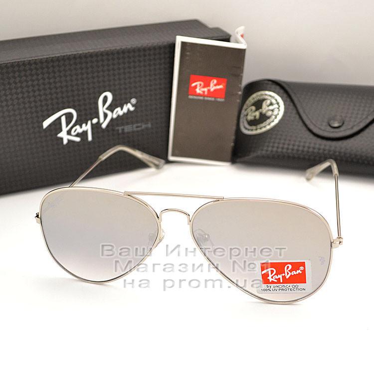 Мужские солнцезащитные очки Ray Ban Aviator RB 3026 Авиаторы зеркальные линзы Брендовые Рей Бан 3025 реплика