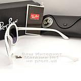 Мужские солнцезащитные очки Ray Ban Cats 5000 RB 4125 белые Брендовые RB4125 Стильные Рей Бан реплика, фото 3