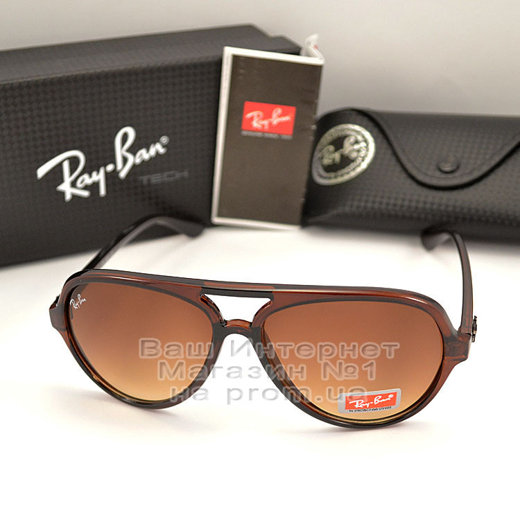 Мужские солнцезащитные очки Ray Ban Cats 5000 RB 4125 коричневые Брендовые RB4125 Стильные Рей Бан реплика