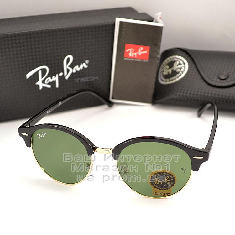 Чоловічі сонцезахисні окуляри Ray Ban Clubround Classic RB 4246 901 лінзи скло RB4246 Брендові Рей Бан копія