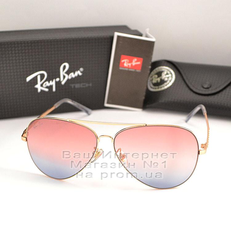 Женские солнцезащитные очки Ray Ban Aviator разноцветные розовые RB 3026 3025 Авиаторы Рей Бан реплика