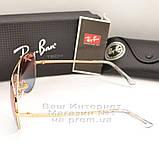 Женские солнцезащитные очки Ray Ban Aviator разноцветные розовые RB 3026 3025 Авиаторы Рей Бан реплика, фото 4