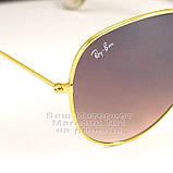 Чоловічі сонцезахисні окуляри Ray Ban Aviator RB 3026 Авіатори Авіатор Брендові Стильні Рей Бан репліка, фото 2