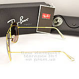 Чоловічі сонцезахисні окуляри Ray Ban Aviator RB 3026 Авіатори Авіатор Брендові Стильні Рей Бан репліка, фото 4