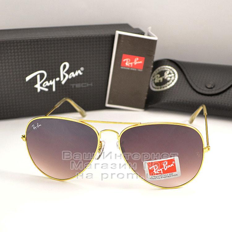 Чоловічі сонцезахисні окуляри Ray Ban Aviator RB 3026 Авіатори Авіатор Брендові Стильні Рей Бан репліка