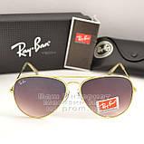 Чоловічі сонцезахисні окуляри Ray Ban Aviator RB 3026 Авіатори Авіатор Брендові Стильні Рей Бан репліка, фото 7