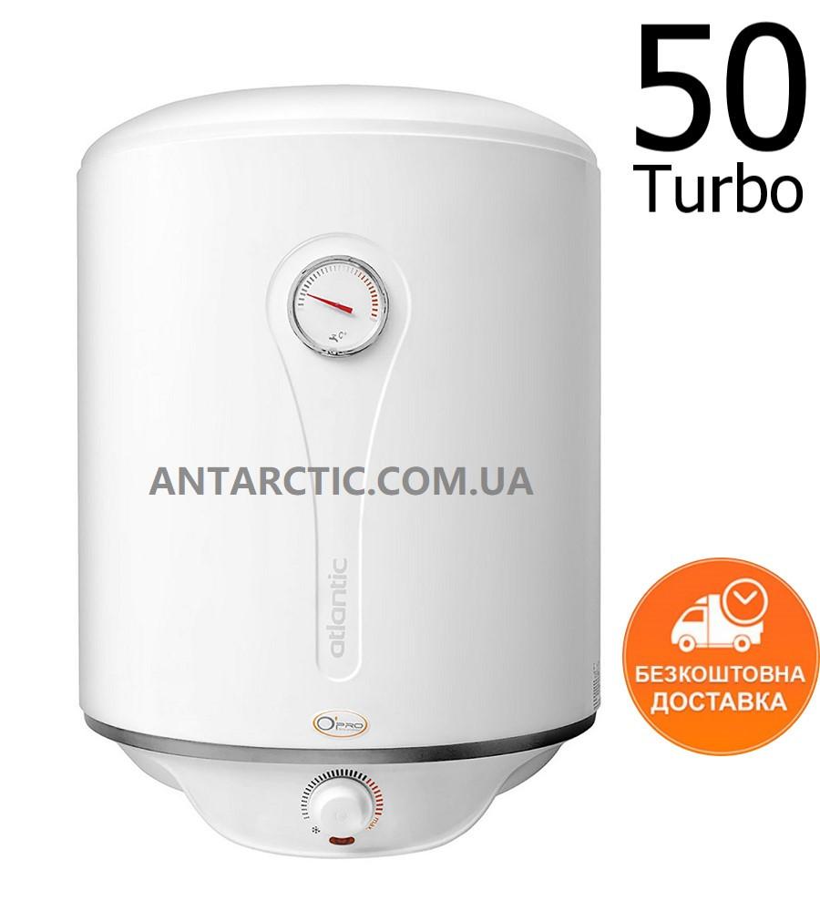 Бойлер 50 литров ATLANTIC O'PRO TURBO VM 050 D400-2-B л, водонагреватель электрический накопительный
