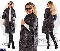 Куртка женская батальная BJ-3934