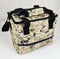Термосумка (сумка-холодильник термос, термобокс, термо ланчбокс) для еды и бутылочек 15л OSPORT Med (ty-0012)