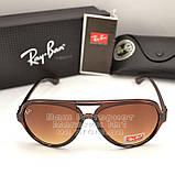 Женские солнцезащитные очки Ray Ban Cats 5000 RB 4125 коричневые Брендовые RB4125 Стильные Рей Бан реплика, фото 5
