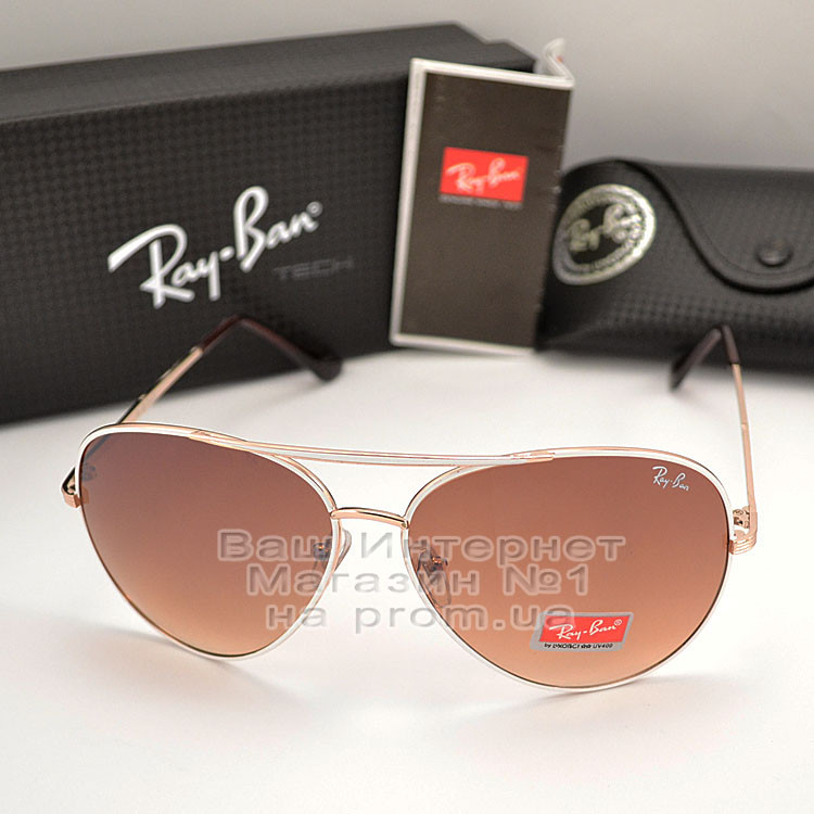 Жіночі сонцезахисні окуляри Ray Ban Aviator RB 3026 Авіатори Авіатор Брендові Стильні Рей Бан репліка