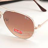 Жіночі сонцезахисні окуляри Ray Ban Aviator RB 3026 Авіатори Авіатор Брендові Стильні Рей Бан репліка, фото 2