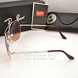 Жіночі сонцезахисні окуляри Ray Ban Aviator RB 3026 Авіатори Авіатор Брендові Стильні Рей Бан репліка, фото 3