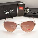 Жіночі сонцезахисні окуляри Ray Ban Aviator RB 3026 Авіатори Авіатор Брендові Стильні Рей Бан репліка, фото 6
