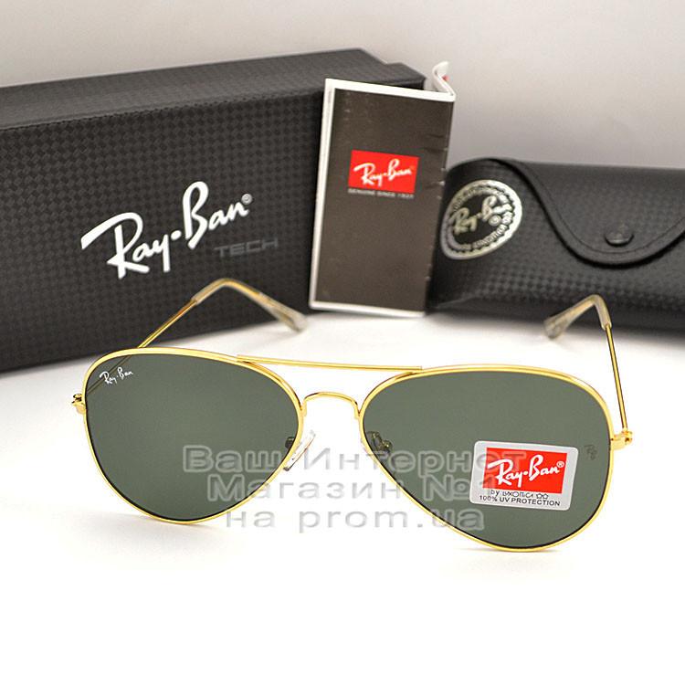 Жіночі сонцезахисні окуляри Ray Ban Aviator RB 3026 Авіатори лінзи зелені Брендові Рей Бан 3025 репліка