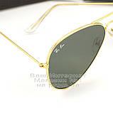 Жіночі сонцезахисні окуляри Ray Ban Aviator RB 3026 Авіатори лінзи зелені Брендові Рей Бан 3025 репліка, фото 3