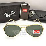 Жіночі сонцезахисні окуляри Ray Ban Aviator RB 3026 Авіатори лінзи зелені Брендові Рей Бан 3025 репліка, фото 7