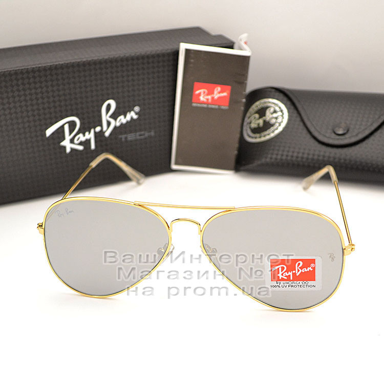 Женские солнцезащитные очки Ray Ban Aviator RB 3026 Авиаторы зеркальные линзы Брендовые Рей Бан 3025 реплика