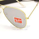 Женские солнцезащитные очки Ray Ban Aviator RB 3026 Авиаторы зеркальные линзы Брендовые Рей Бан 3025 реплика, фото 3