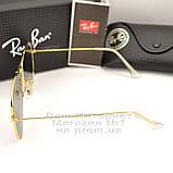 Женские солнцезащитные очки Ray Ban Aviator RB 3026 Авиаторы зеркальные линзы Брендовые Рей Бан 3025 реплика, фото 4