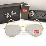 Женские солнцезащитные очки Ray Ban Aviator RB 3026 Авиаторы зеркальные линзы Брендовые Рей Бан 3025 реплика, фото 6
