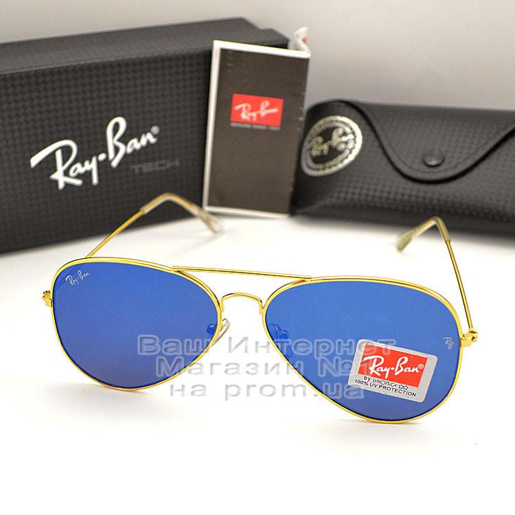 Жіночі сонцезахисні окуляри Ray Ban Aviator RB 3026 Авіатори дзеркальні сині лінзи Рей Бан 3025 репліка