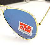 Жіночі сонцезахисні окуляри Ray Ban Aviator RB 3026 Авіатори дзеркальні сині лінзи Рей Бан 3025 репліка, фото 2