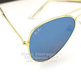 Жіночі сонцезахисні окуляри Ray Ban Aviator RB 3026 Авіатори дзеркальні сині лінзи Рей Бан 3025 репліка, фото 3