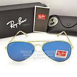 Жіночі сонцезахисні окуляри Ray Ban Aviator RB 3026 Авіатори дзеркальні сині лінзи Рей Бан 3025 репліка, фото 6