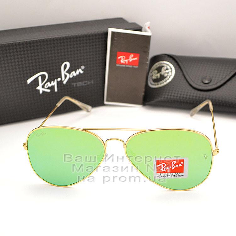 Женские солнцезащитные очки Ray Ban Aviator RB 3026 Авиаторы зеркальные зеленые линзы Рей Бан 3025 реплика