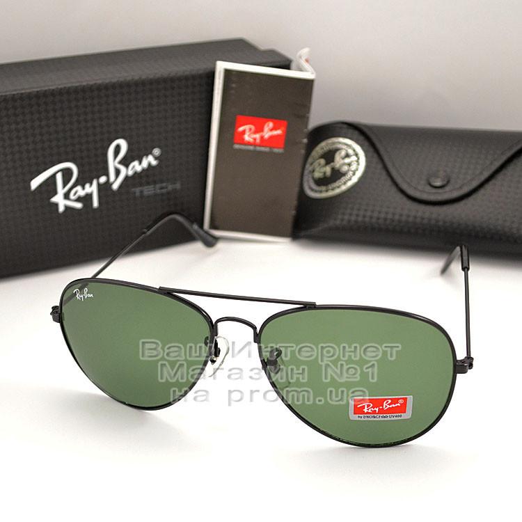 Женские солнцезащитные очки Ray Ban Aviator RB 3026 Авиаторы линзы стекло Брендовые Стильные Рей Бан реплика