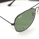 Женские солнцезащитные очки Ray Ban Aviator RB 3026 Авиаторы линзы стекло Брендовые Стильные Рей Бан реплика, фото 2