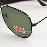 Женские солнцезащитные очки Ray Ban Aviator RB 3026 Авиаторы линзы стекло Брендовые Стильные Рей Бан реплика, фото 3