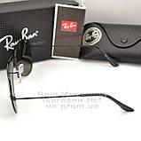 Женские солнцезащитные очки Ray Ban Aviator RB 3026 Авиаторы линзы стекло Брендовые Стильные Рей Бан реплика, фото 4
