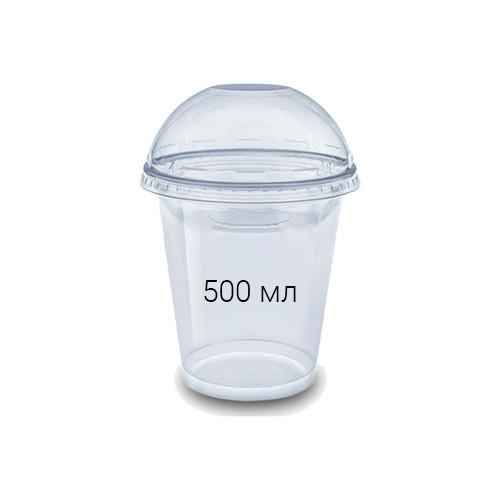 Стакан купольный 500 мл + крышка с отверстием для коктейлей и смузи - 50 шт.