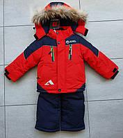 Зимний детский комбинезон раздельный на мальчика 80-104 в розницу, фото 1