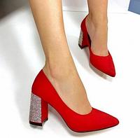 Туфли замшевые на устойчивом каблуке в стразах Супер Удобные 37р
