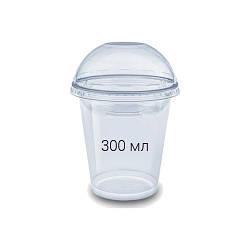 Стакан купольный 300 мл + крышка без отверстия для смузи и коктейлей - 50 шт.