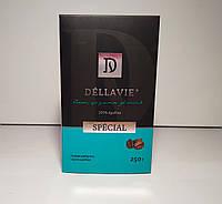 Кофе молотый арабика Dellavie Special 250г в вакуумной упаковке