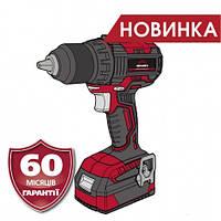 Дрель-шуруповерт аккумуляторная Vitals Professional AUpd 18/2tli Brushless kit (90214)