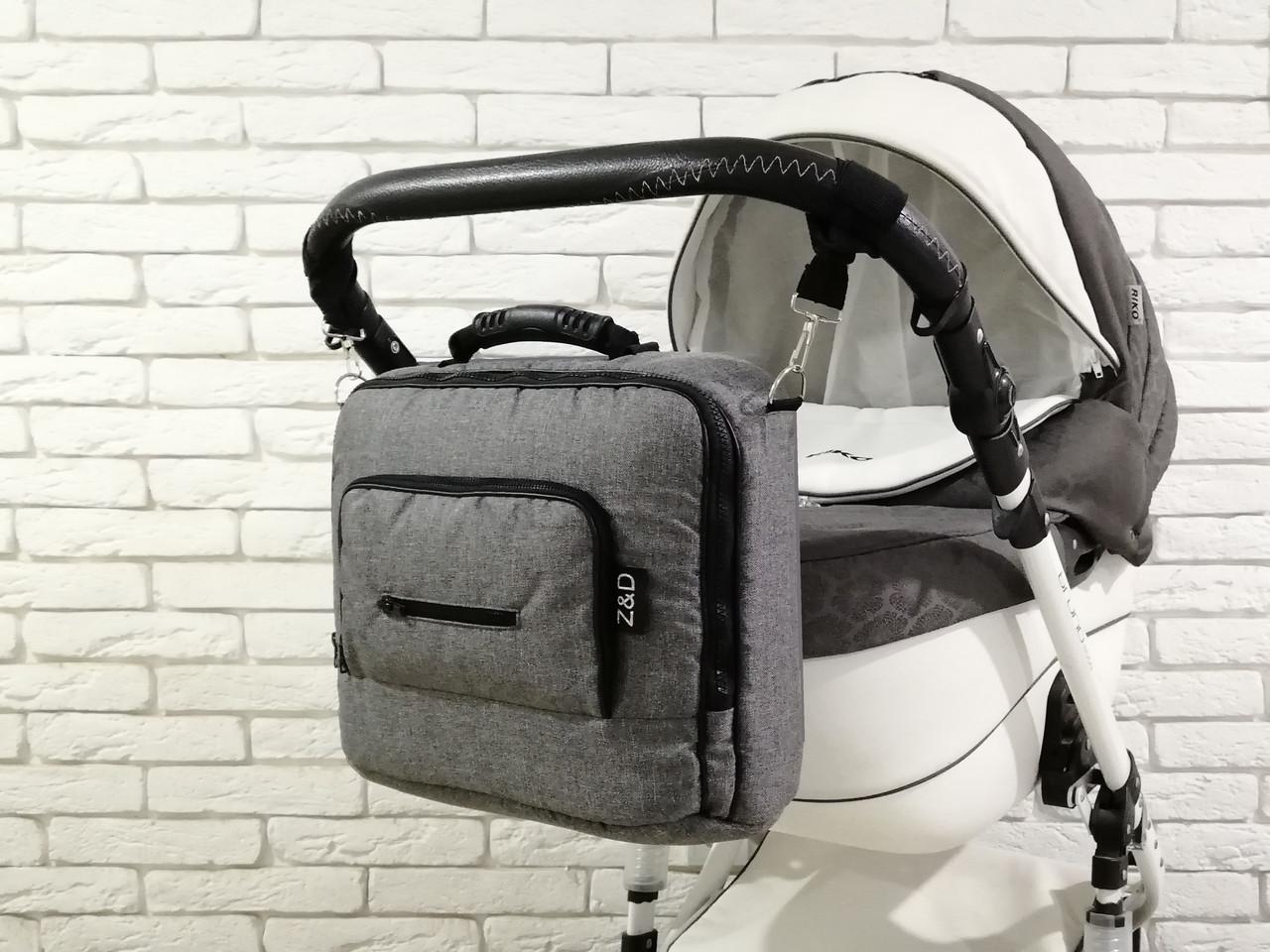 Сумка на коляску универсальная Z&D Maxi  (Лен Серый)