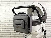 Сумка на коляску универсальная Z&D Maxi  (Лен Серый), фото 1