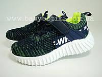 Дитячі кросівки Kimboo. Розміри 26, 27, 28, 29, 30., фото 1
