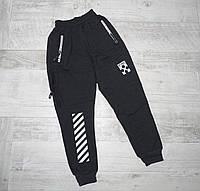Спортивны штаны внизу на резинке Off-white