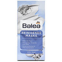 Очищающая маска для лица Balea Reinigende Maske, 16 ml