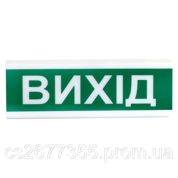 """Покажчик світловий ОС-1 (12/24V) """"Вихід"""""""